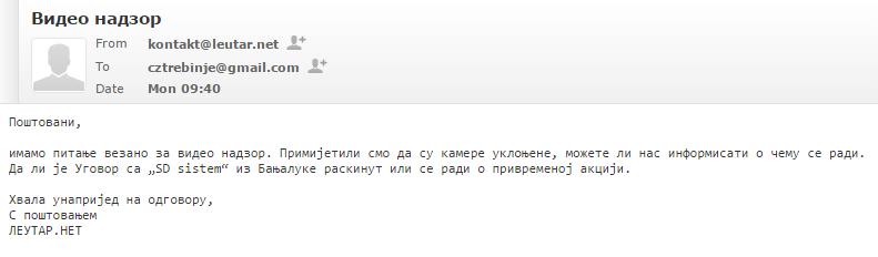 Leutar.net Trebinje opet bez video nadzora!