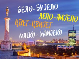 Leutar.net ISPOVIJEST HERCEGOVKE: Evo kako reaguju Beograđani kad čuju ijekavicu