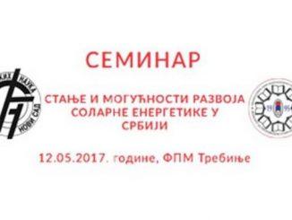Leutar.net NAJAVA: Seminar - stanje i mogućnosti razvoja solarne energetike u Srbiji