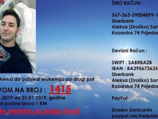 Leutar.net POMOZIMO MLADOM PRIJEDORČANINU Aleksa se bori sa leukemijom, aktivan humanitarni broj 1415