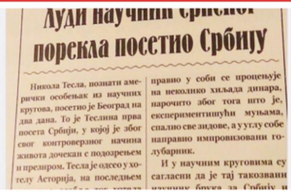 """Leutar.net """"Ludi naučnik srpskog porijekla posjetio Srbiju"""""""