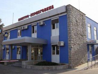 """Leutar.net """"Elektro-Hercegovina"""" uzima kredit od tri miliona KM za nabavku softvera"""