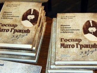 "Leutar.net Narodna biblioteka: Promocija knjiga ""Gospar Mato Gracić"" i ""Pucanj u prazno"""