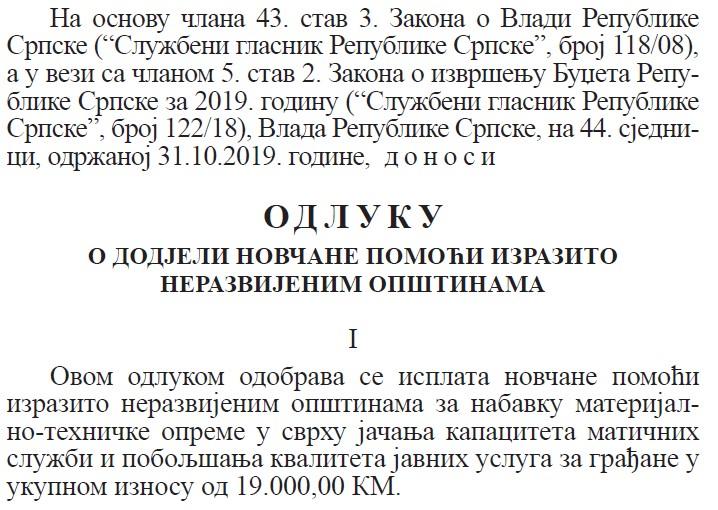 Leutar.net Srpska izrazito nerazvijene opštine počastila sa tri marke