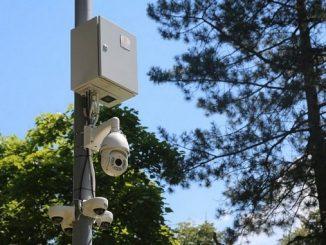 Leutar.net MUP RS postavio kamere za prepoznavanje lica