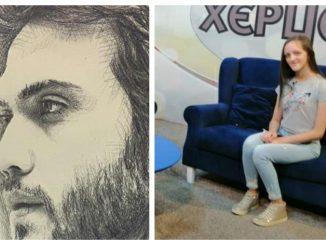 Leutar.net Upoznajte mladu talentovanu Draganu Delić, gimnazijalku iz Bileće