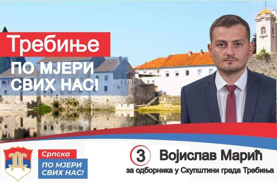 Leutar.net Vojislav Marić: Vjerujem u bolje sutra Trebinja