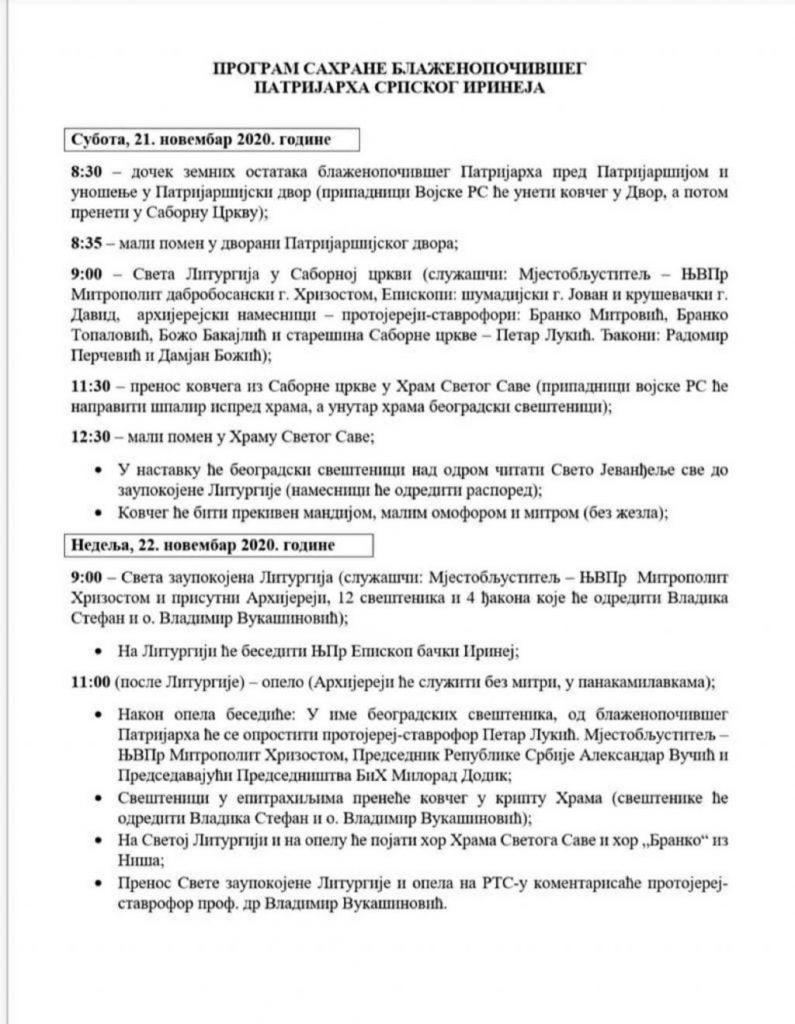 Leutar.net Saznajemo: Vučić govori na sahrani patrijarha