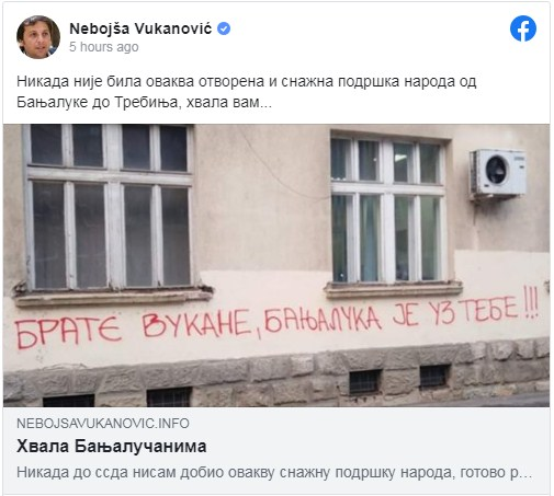 """Leutar.net """"BRATE VUKANE, UZ TEBE SMO"""" U Banjaluci osvanuli grafiti podrške poslaniku Vukanoviću (FOTO)"""