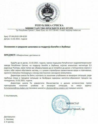 Leutar.net VUKANOVIĆ: Selektivni zemljotres i genijalna ministarka Trivić