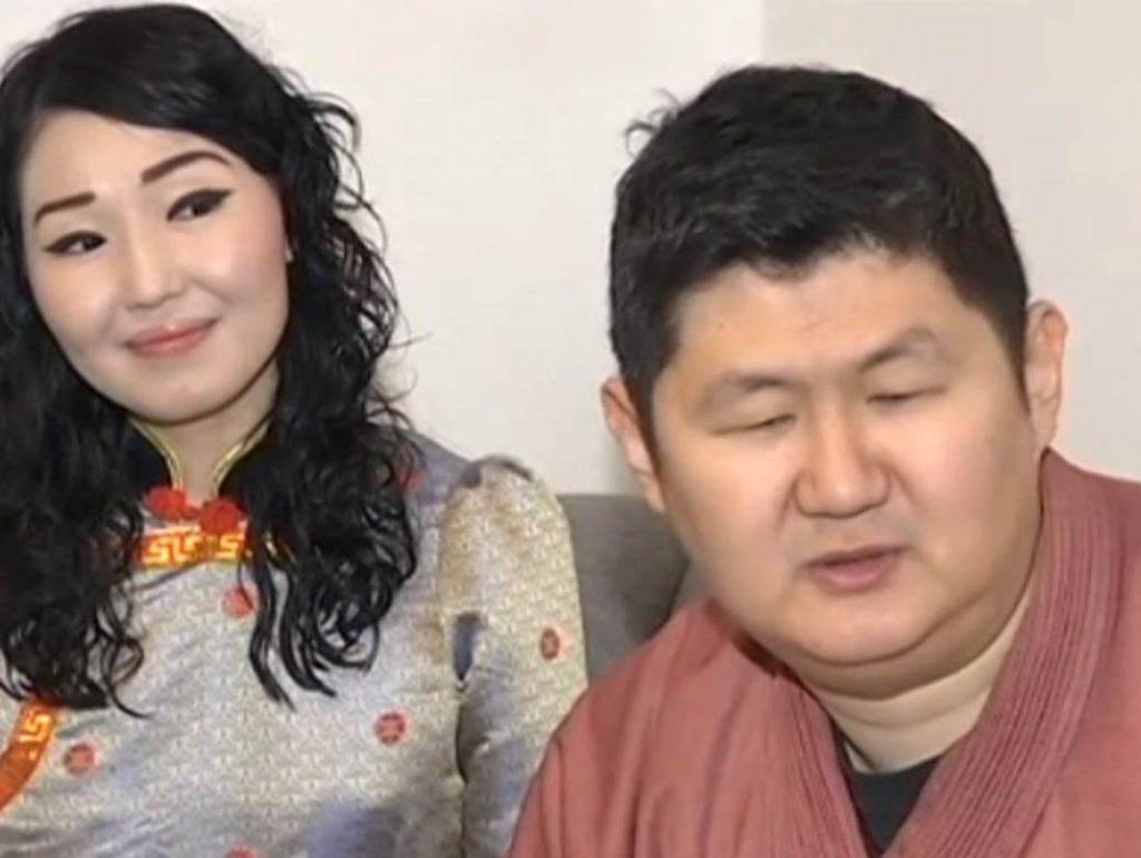 Mongolska porodica