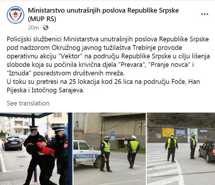 """Leutar.net Akcija """"Vektor"""": U toku pretresi na 25 lokacija u Srpskoj"""
