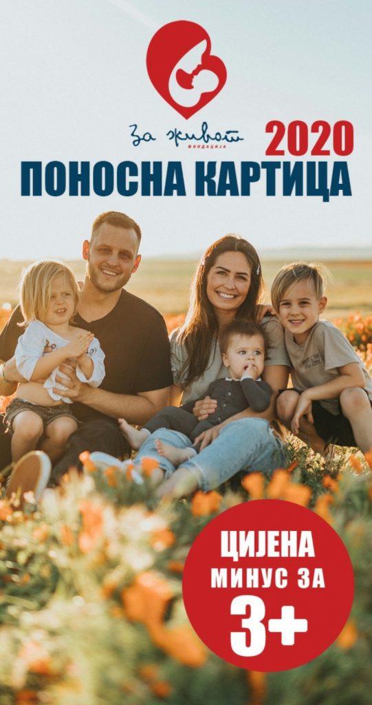 """Leutar.net Projekat """"Prijatelji porodice"""": Podrška višečlanim porodicama i privrednicima Ljubinja"""