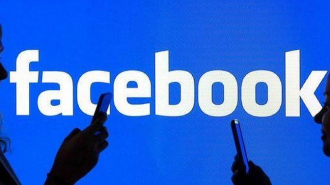 Leutar.net Penzijski rezervni fond Srpske kupio dionice Facebooka