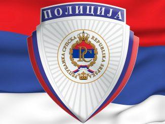 Leutar.net MUP Srpske postao političko oružje protiv opozicije