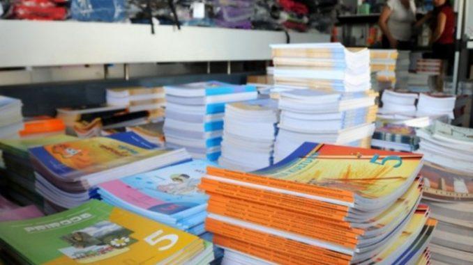 Leutar.net Prvi u Srpskoj - Obezbijeđeni besplatni udžbenici za sve osnovce u Banjaluci