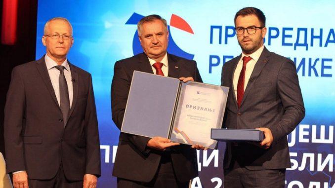 Leutar.net Izbor najuspešnijih u privredi Srpske: Priznanja za firme iz Ljubinja, Trebinja i Nevesinja