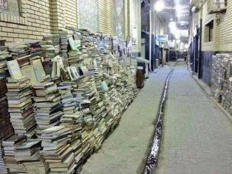 Leutar.net Na iračkoj pijaci knjige ostaju na ulici i noću – čitatelji ne kradu, a lopovi ne čitaju