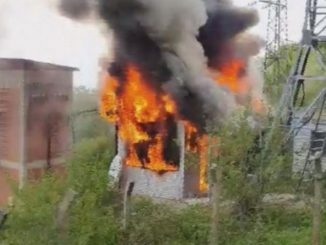 Leutar.net U požaru izgorjela oprema na predajniku BN TV i BN radija na Kozari (VIDEO)