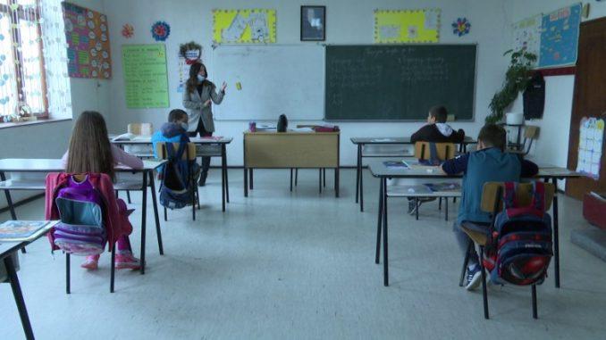 Leutar.net Prazne učionice u Srpskoj: Sve manje đaka