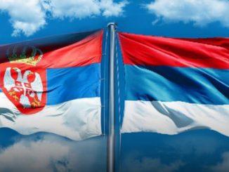Leutar.net Ko je i koliko dobio novca koje je poklonila Srbija
