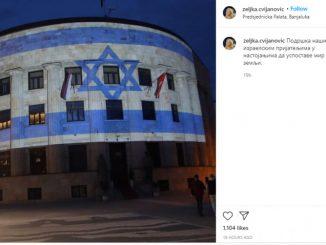 Leutar.net Željka Cvijanović podržala Izrael, a zatim onemogućila komentarisanje