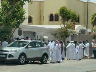 Leutar.net Redovi ispred Ambasade: Stanovnici Saudijske Arabije žele doći u BiH (VIDEO)