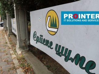 "Leutar.net ""Prointer"" traži dodatnih 200.000 KM od Vlade Republike Srpske"