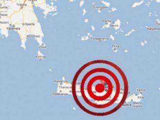 Leutar.net Snažan zemljotres pogodio Krit