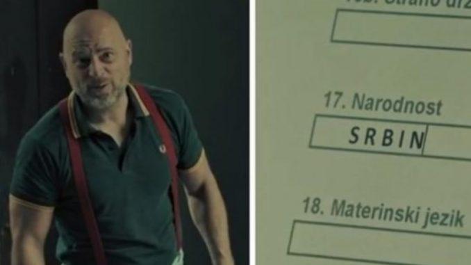 "Leutar.net ""Ne budi samo Srbin"" U Hrvatskoj objavljen spot za kampanju budi e-Srbin (VIDEO)"